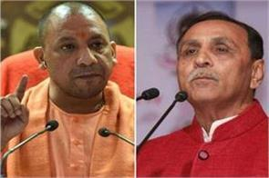 yogi  implemented in gujarat too to recover losses from rioters