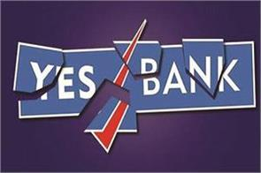 who killed yes bank