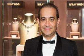 pnb scam  nirav modi s auction of 112 valuables will start from today