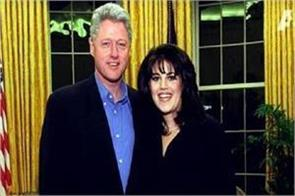 clinton s big disclosure ties with monica to reduce tension