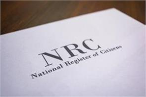 nrc  rejected slip  can be issued in assam from march 20