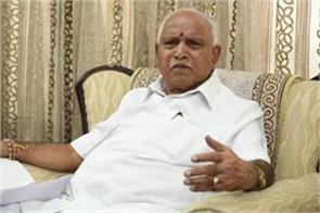 bjp growing discontent against karnataka chief minister yeddyurappa