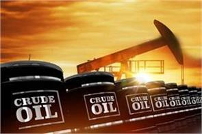 massive reduction in crude oil prices is beneficial for economy