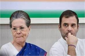 the  leadership  of congress became its biggest enemy