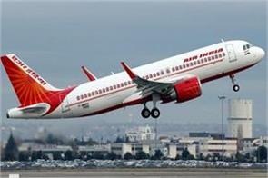 corona affected by  selling  possibilities of air india