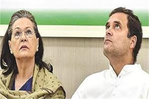 will congress  death  as opposition