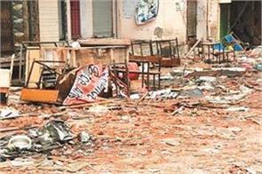 delhi to meet soon  investigation of riots