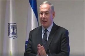 israel s pm netanyahu advised countrymen to adopt  namaste  to avoid corona