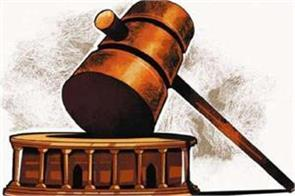 judiciary being  weak  strikes democracy