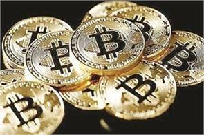 crypto currency emerging as a new challenge