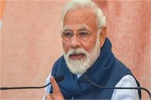 only modi can end the atmosphere of mistrust