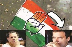 otherwise the congress will remain a memory of the past