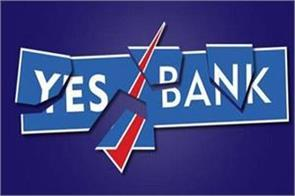 banking  flaws  responsible for yes bank crisis