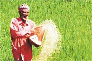 farmers take  resolve  to reduce the use of urea