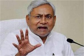 opposition vs nitish bihar assembly elections 2020