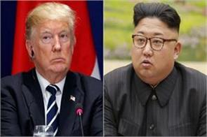 trump sent a letter to kim expressing his desire to cooperate in epidemic area