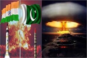 100 million people will die due to indo pak nuclear war