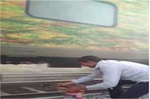 dibrugarh new delhi rajdhani express train accident