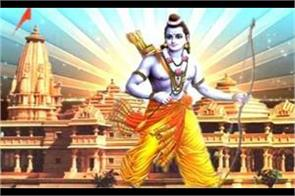 ayodhya construction of grand ram temple will start fast after lockdown