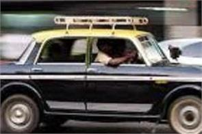 the taxi driver ran away on the pretext of finding the woman coming from dubai