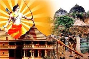 ramlalas temporary temple will be bullet proof