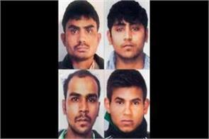 nirbhaya case families of 4 convicts sought death from president