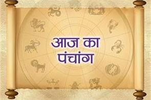 01 march panchang in hindi