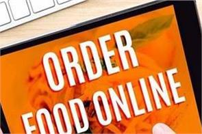 ban on online application of food from fbo with no hygienic rating