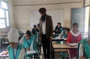 punjab school education board exam