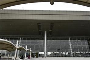 chandigarh international airport received service quality award