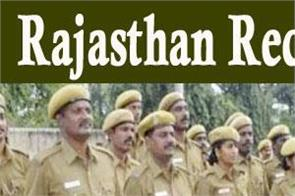 rajasthan 2500 post of homeguard to be filled through recruitment process