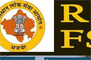 rpsc fso recruitment exam result released check through direct link