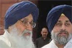 badal father son false and fabricated allegations