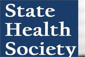 state health society bihar recruitment 2020 865 vacancies for anm posts