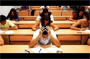 tricky exam of 12th biology