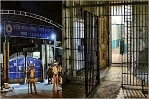 corona virus tihar jail administration released more than 400 prisoners