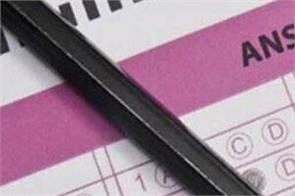 rpsc 1st grade answer key released for school lecturer exam