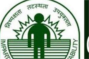 ssc cancelled chsl exam junior engineer exam