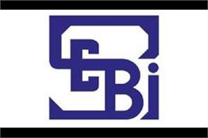 sebi recruitment for 147 grade a posts apply now