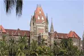 bombay high court recruit judges check out the details here