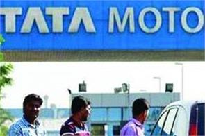 advisory of tata motors all employees work at home
