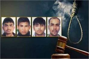 nirbhaya culprits will now be hanged at 5 30 am on march 20
