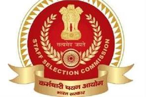 ssc tier 1 exam notification released check the details