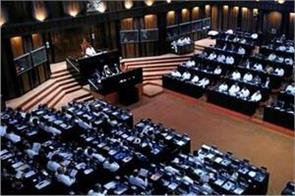 sri lankan parliament dissolved elections set for 25th april