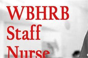 wbhrb staff nurse recruitment 2020 application begins for 9333 vacancies