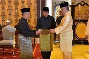 muhyiddin sworn in as malaysia s pm