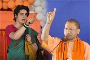 yogi government is anti farmer priyanka