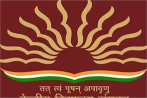 kv admissions 2020 application forms soon