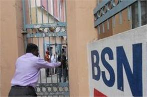 bsnl warns about fake jobs
