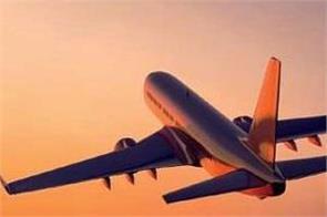flight fares may increase